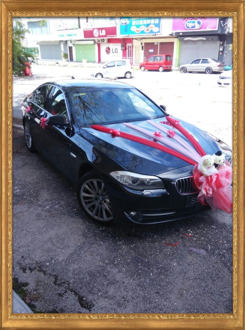 BMW Wedding Car front